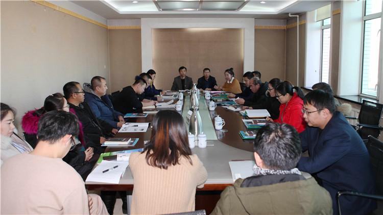 阿里河林业局党委宣传部组织召开2019年第一次通讯员沙龙例会