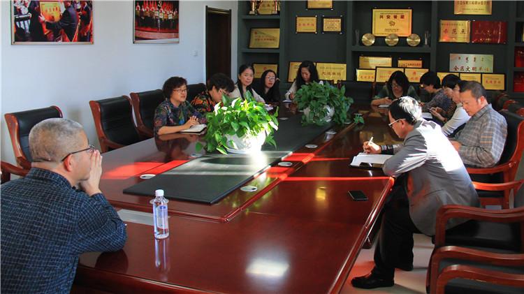 管理局党校召开2019年第一次教学工作会议