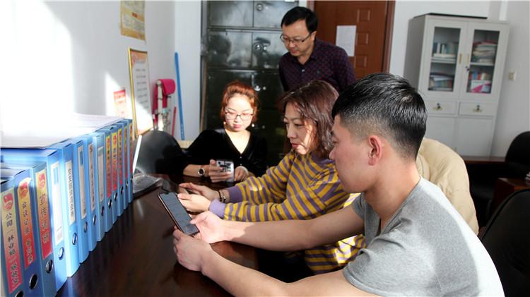 """金河林业局积极推广使用""""学习强国""""学习平台"""""""