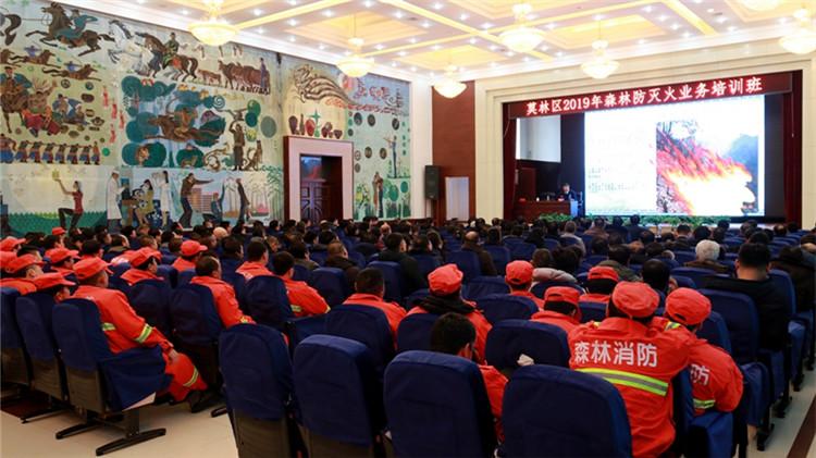 莫尔道嘎林区举办2019年度森林防灭火培训班