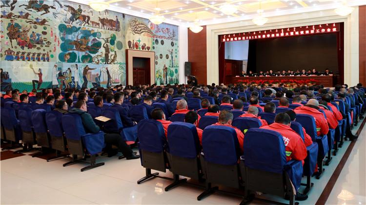 莫尔道嘎林区召开2019年春季森林防火暨城镇消防工作会议