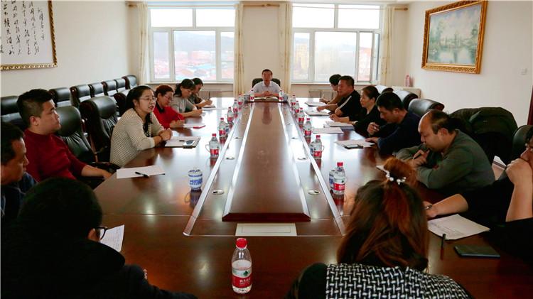 绰尔林业局党委召开新闻宣传思想文化工作例会