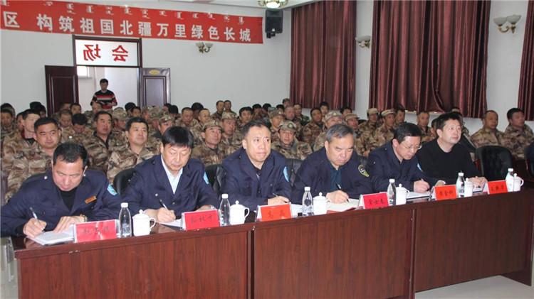 伊图里河林业局举办防灭火安全知识培训班