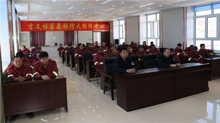 吉文林业局对专业森林防灭火队员进行安全培训