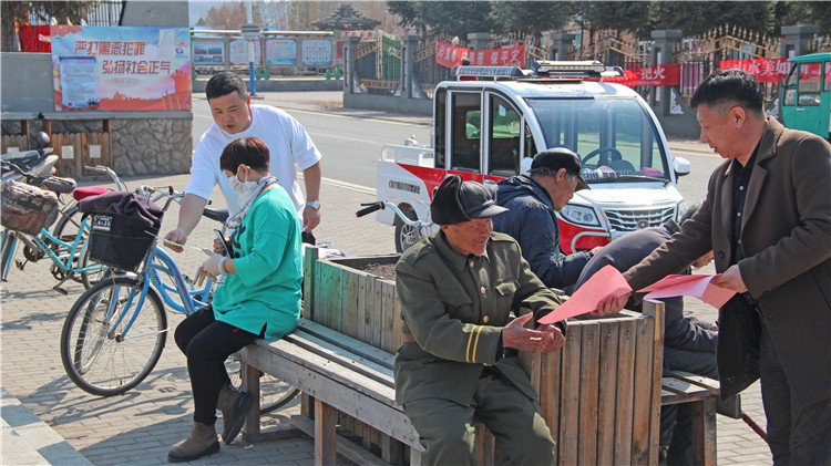 毕拉河林业局党委开展全民国家安全教育日宣传