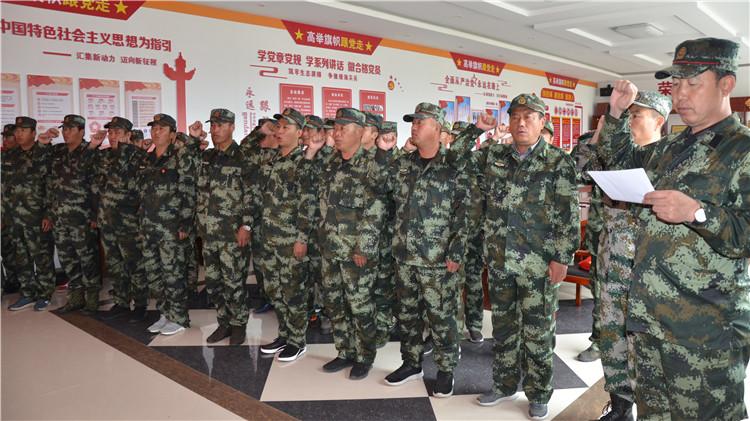 满归林业局举行基干民兵入队宣誓仪式