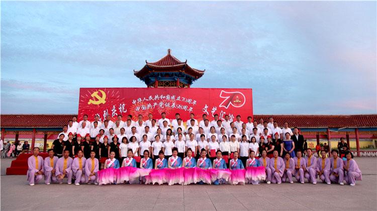 """甘河林业局举办""""我和我的祖国""""文艺汇演"""