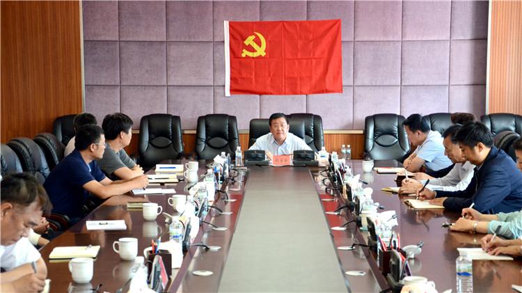 赵宝军为分管部门、单位党员干部讲专题党课