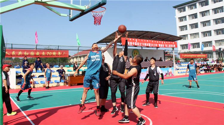 """莫尔道嘎林业局举办庆祝新中国成立70周年暨2019年""""健康杯""""职工篮球比赛"""