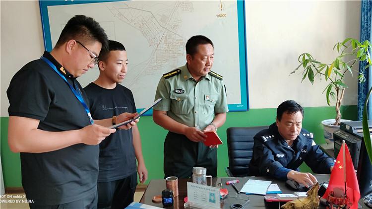 绰源林业局人民武装部开展应征公民政治考核工作