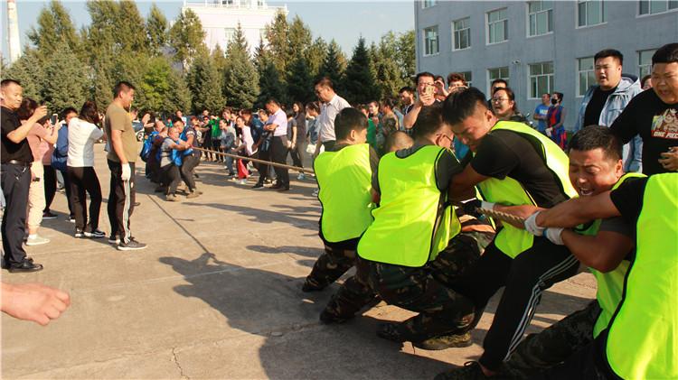 """毕拉河林业局工会举办""""喜迎新中国成立70周年""""职工趣味运动会"""