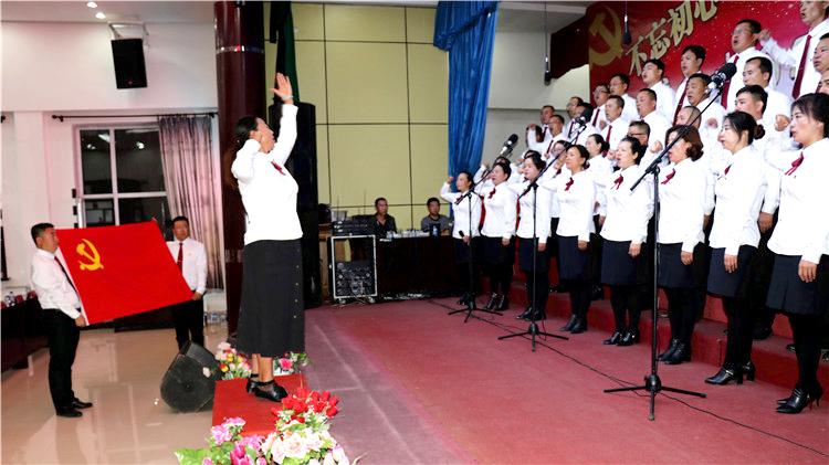 阿龙山林业局举办职工大合唱比赛