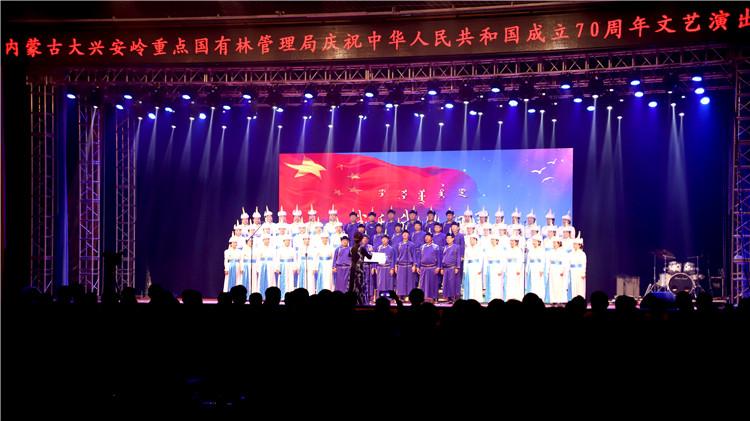 管理局举办庆祝中华人民共和国成立70周年文艺演出
