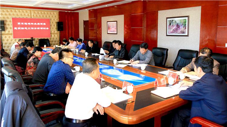 莫尔道嘎林业局党委召开意识形态工作分析研判会议
