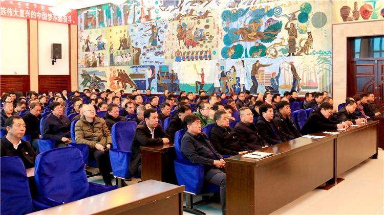 莫尔道嘎林业局党委召开2019年度党员领导干部警示教育大会