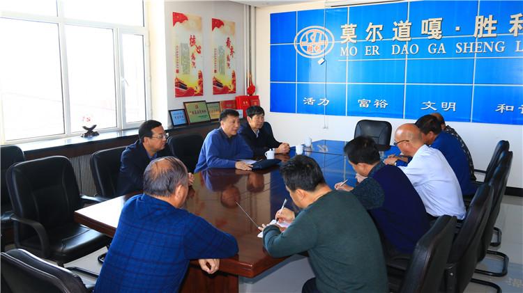 管理局纪委督导组到莫尔道嘎林业局督导党风廉政建设和反腐败工作