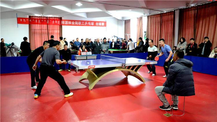 绰源林业局举办乒乓球、台球比赛