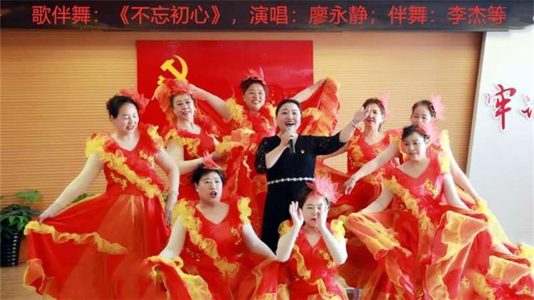 """管理局第二办事处举办""""歌唱祖国·庆元旦 迎新春""""文艺汇演活动"""
