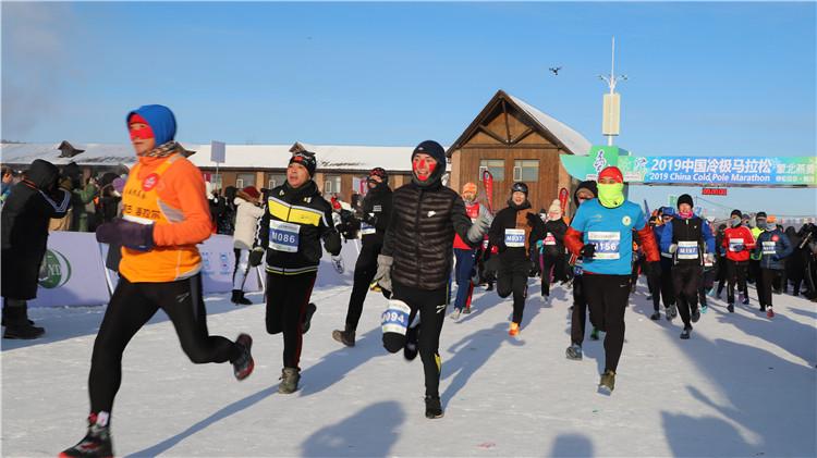 2019中国冷极马拉松开赛