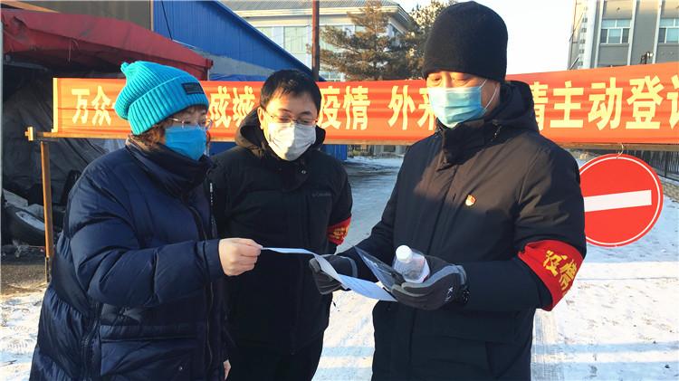 大杨树林业局为一线防控人员健康保驾护航