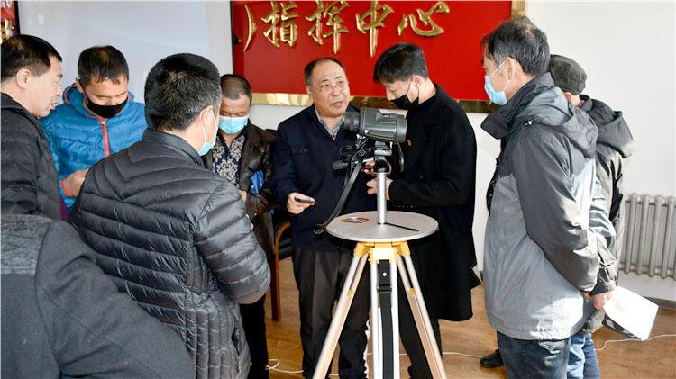 甘河林业局举办2020年瞭望塔瞭望员培训班
