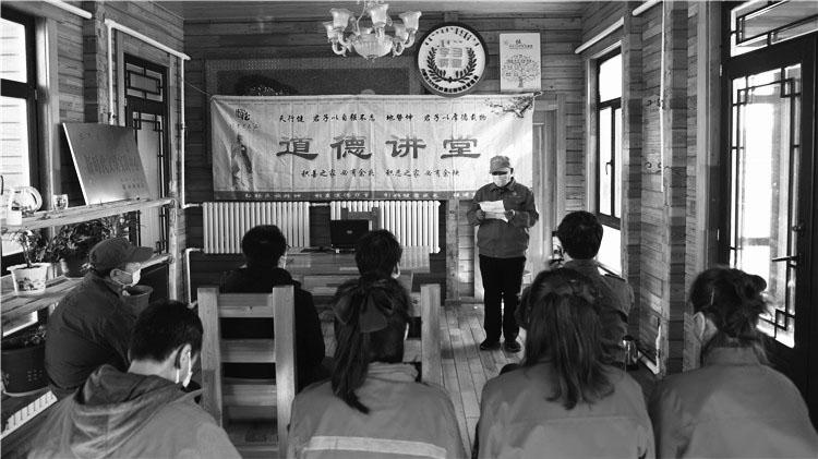 """根河林业局开展""""我们的节日——清明节""""专题道德讲堂活动"""