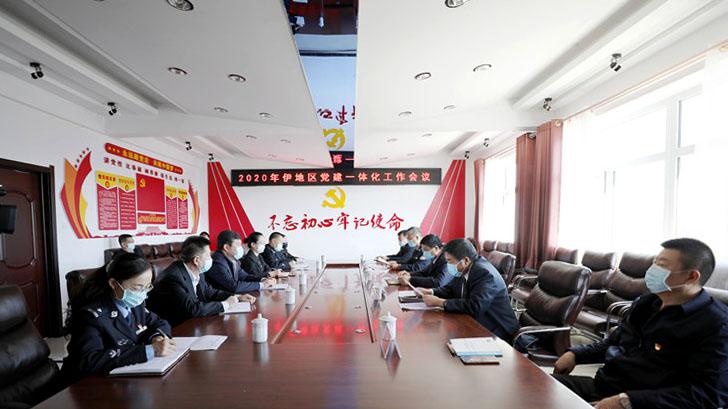 2020年伊图里河地区党建一体化工作会议召开