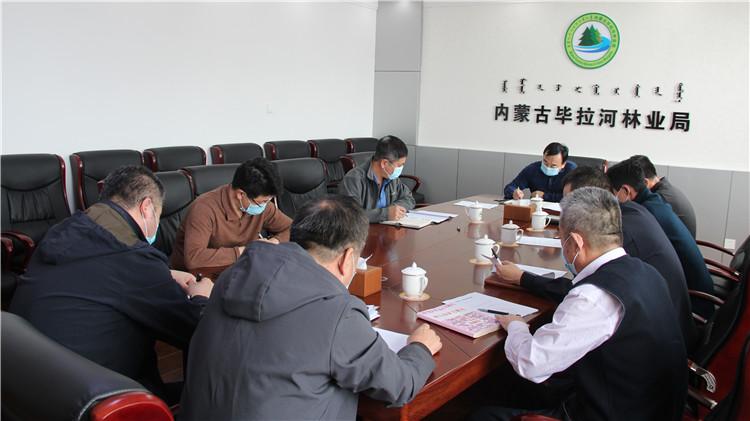 毕拉河林业局党委召开第五次理论中心组学习会
