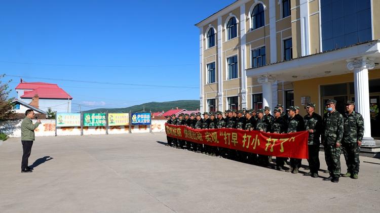 库都尔林业局举行靠前驻防出征仪式