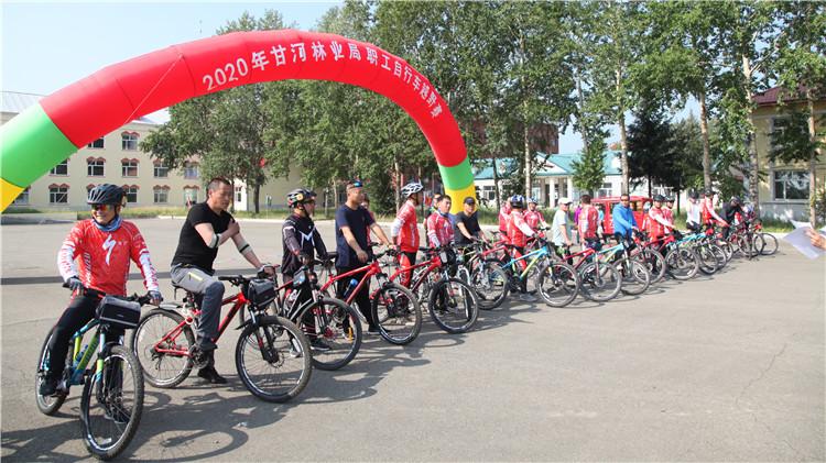 甘河林业局工会举办职工自行车越野赛