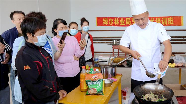 绰尔林业局举办烹饪技术培训班