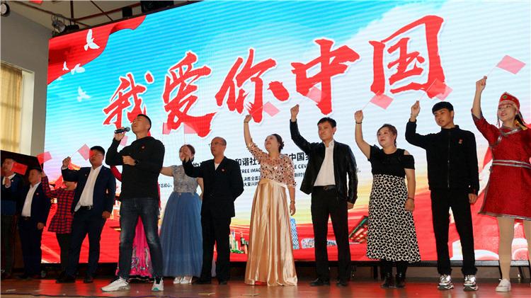 林区共青团北部协作区红歌传唱会在莫尔道嘎林业局激情唱响