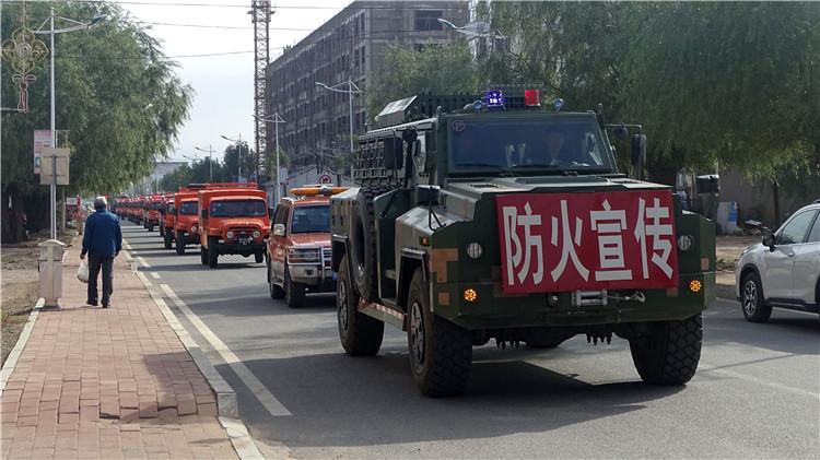 毕拉河林业局开展秋防大型防火宣传活动