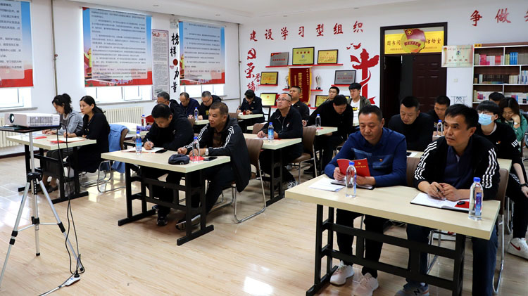 库都尔林业局直属机关党委召开理论中心组(扩大)学习会