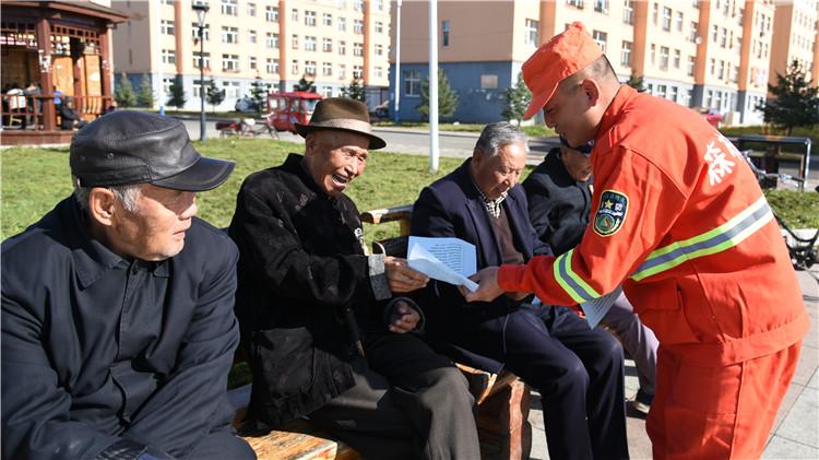 图里河林业局开展秋季森林防火宣传活动