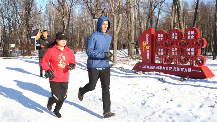 """""""律动青春 爱在北疆""""冬季长跑比赛在克一河林业局举行"""