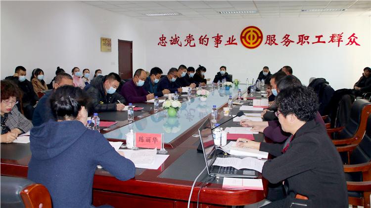 金河林业局有限公司工会举办理论业务培训班