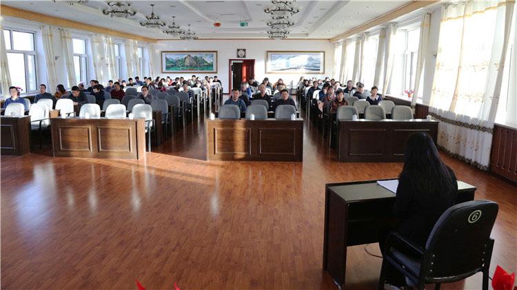 绰尔林业局有限公司党委十九届五中全会精神宣讲团进机关