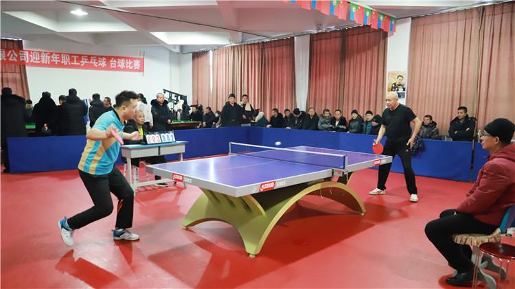绰源林业局有限公司举办职工乒乓球、台球比赛