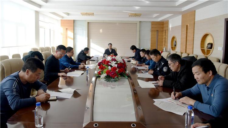 """图里河林业局有限公司召开2021年""""清风行动""""动员会议"""