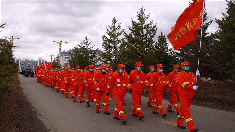 满归林区森防指开展大型森林防火宣传活动