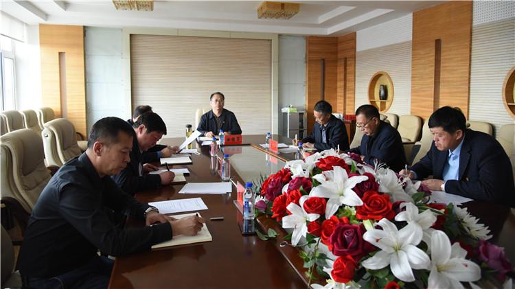 图里河森工公司党委召开理论中心组专题学习研讨会