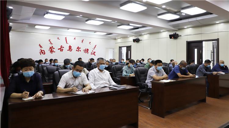 """乌尔旗汉森工公司召开成品油管理""""以案促改"""" 工作推进会"""