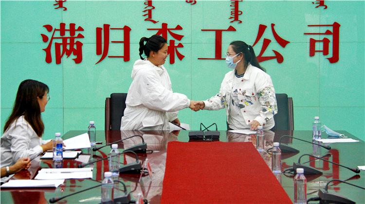 """满归森工公司新老大学生员工签订""""导师带徒""""协议"""