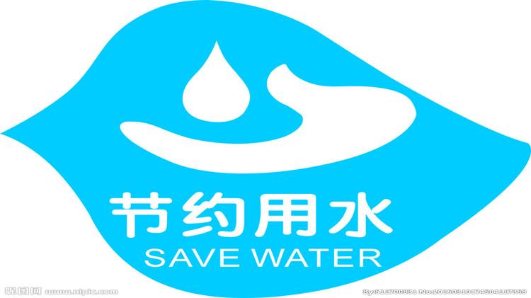 我国600多个城市有400多个都缺水 请节约用水!