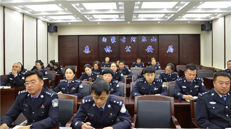 阿尔山森林公安局组织开展业务培训 (2).JPG