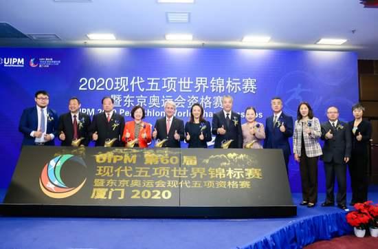 中国队夺得2019年现代五项亚洲锦标赛首枚金牌