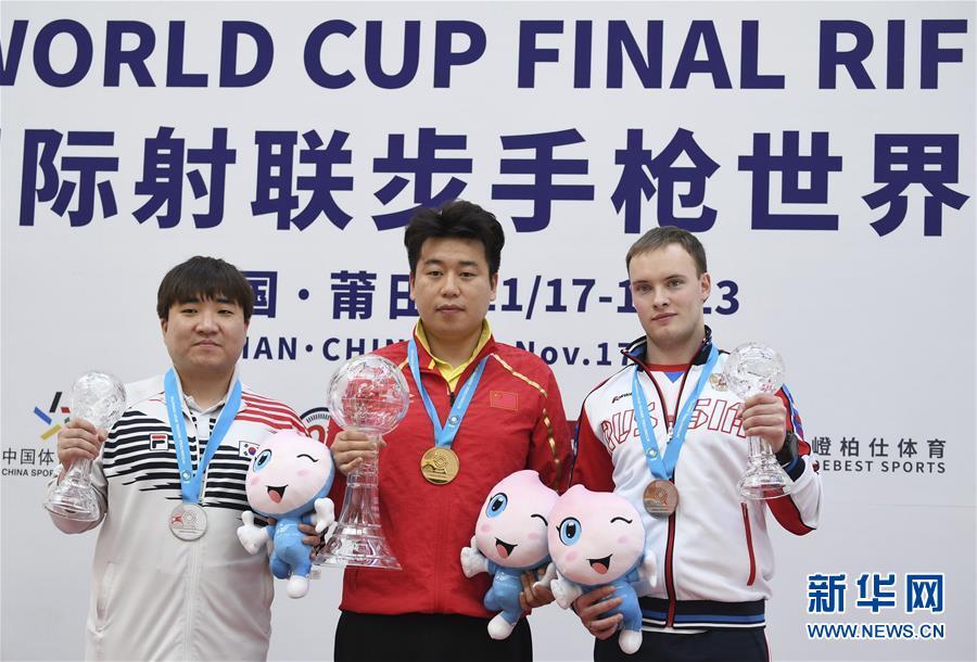 2019年国际射联步手枪世界杯总决赛:庞伟男子10米气手枪夺冠