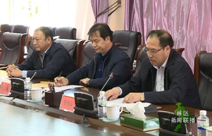 曹起武任重点国有林管理局党委委员 副局长